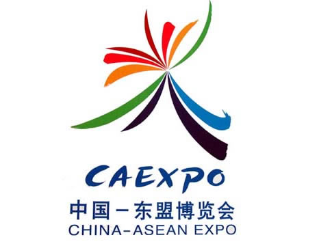 The 18th China-ASEAN Expo (CAEXPO)