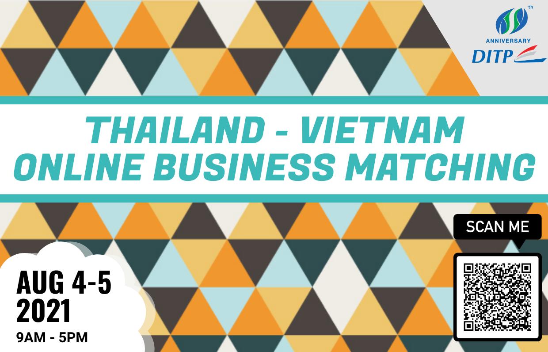 โครงการเจรจาการค้าออนไลน์และส่งเสริมภาพลักษณ์สินค้าไทยที่มีศักยภาพสู่ประเทศเวียดนาม