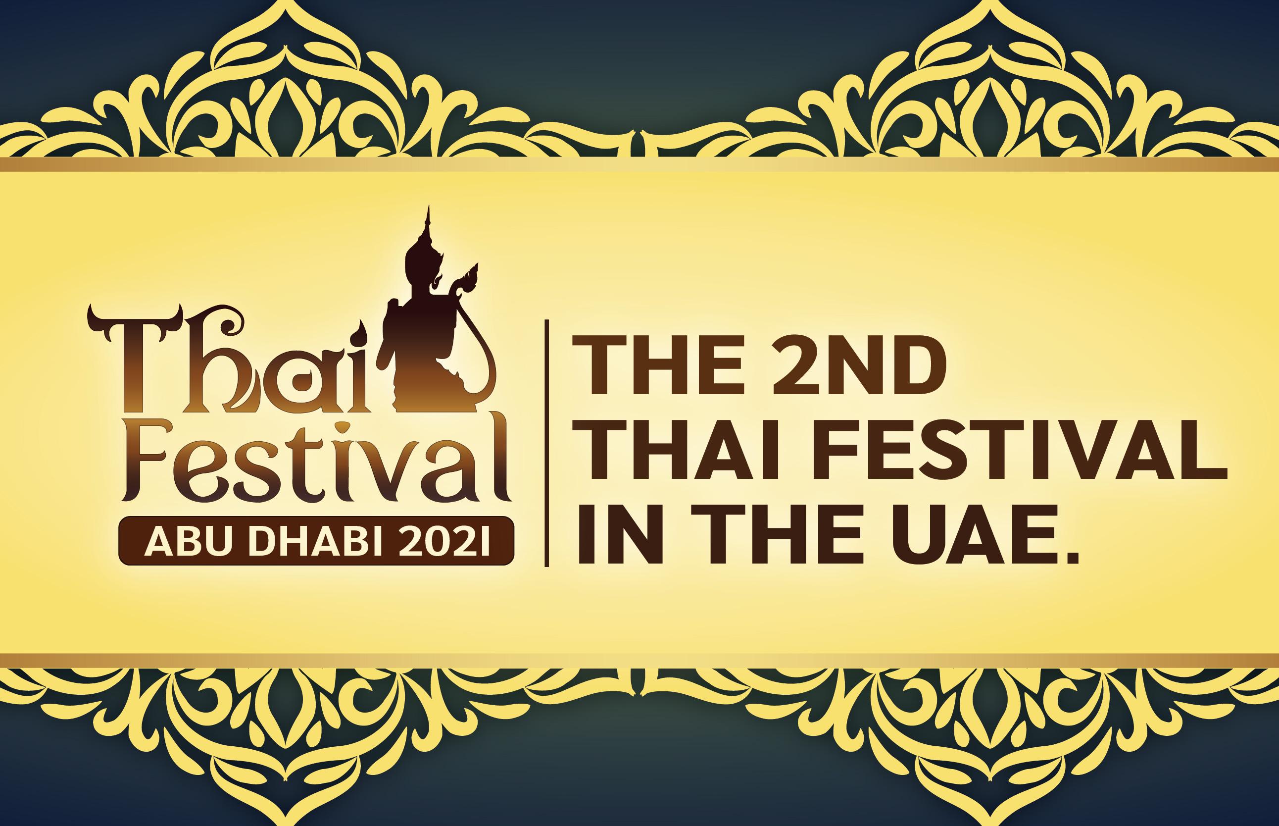 THAI FESTIVAL DUBAI 2021 2ND